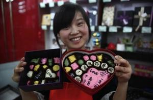 Chocolats_et_Saint_valentin